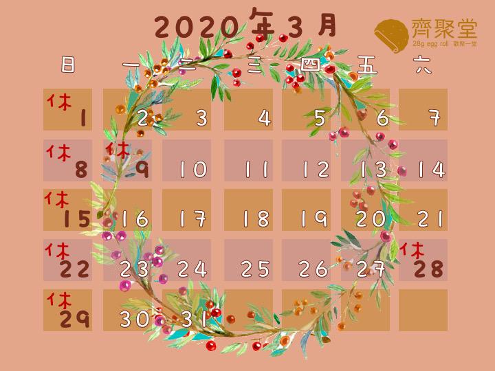 D5DA4277-1D68-4C17-ADED-7465793B1F48